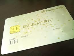 住信SBIネット銀行は使えない?せっかくの振り込み手数料無料回数の激減