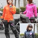 バイク用レインコートをが美し過ぎて、雨でもツーリングしたくてたまらない!