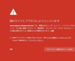 【楽天】パスワード初期化のご連絡